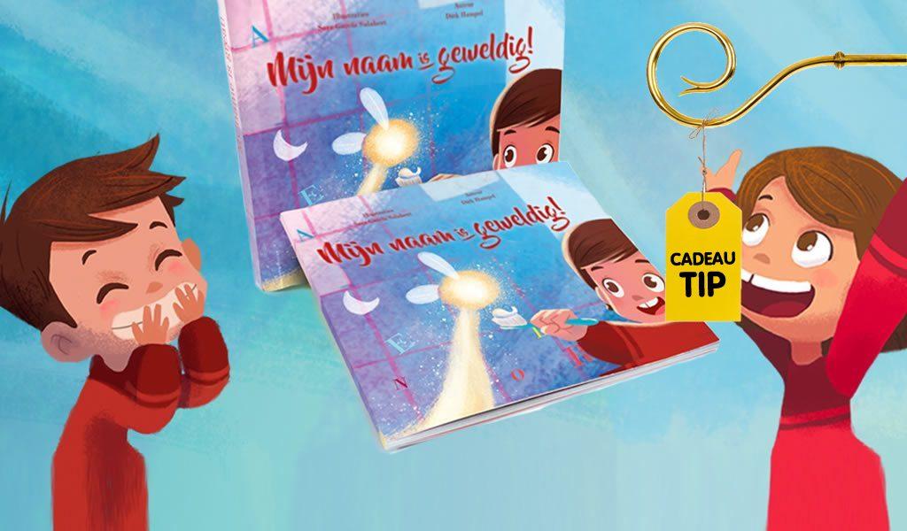 Persoonlijk kinderboek